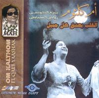 تحميل اغنية حديد نغم العرب