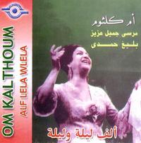 Alf Lela Wlela album