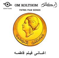 Fatma Film Songs album