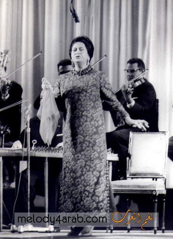 Oum Kalthoum. Al Hob Koulou . ?? ????? : египет танца