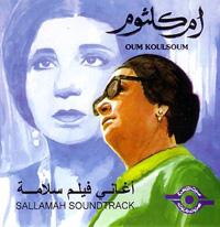 Sallamah Film Songs album