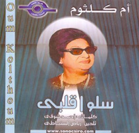 Salo Kalby album