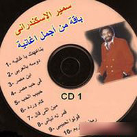 Best Songs album