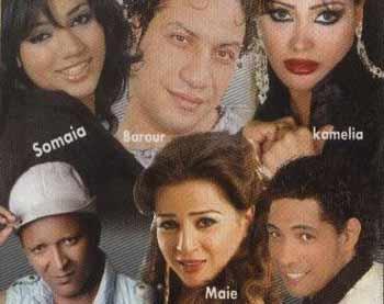 http://www.melody4arab.com/music/egypt/sha3by/ayazono/Ayazono.jpg