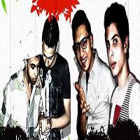 Haba Mazzika Band album