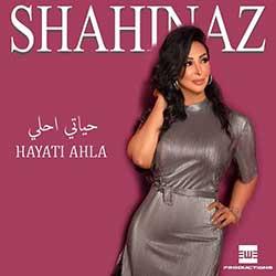Hayati Ahla album