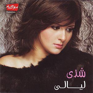 Layali album