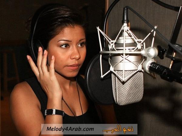 اغاني شيرين نغم العرب
