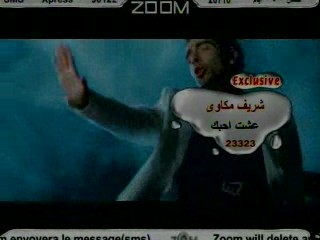 Esht A7bk video