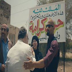 Mohamed Shahin - El Hasab Yagma video