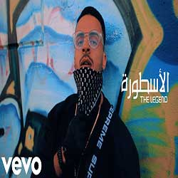 Shady Srour - Diss Track Mohamed Ramadan video