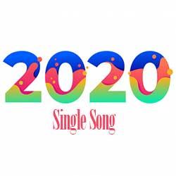البوم سنجلات 2020
