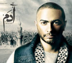 arabic soundtracks adam series songs song name duration listen
