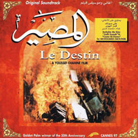 Al Massir album