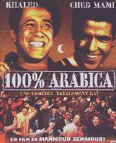 Arabica album
