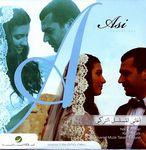 البوم اغاني المسلسل التركي عاصى 2010