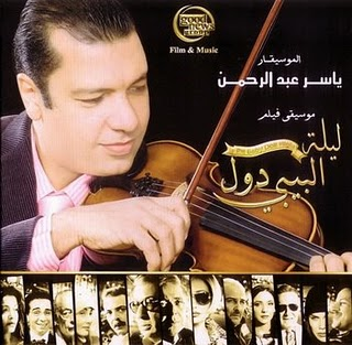 Arabic Soundtracks