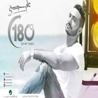 180 Darga album