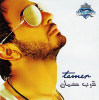 Arrab Kaman album