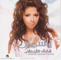 Shaklak Hatouwhachni album