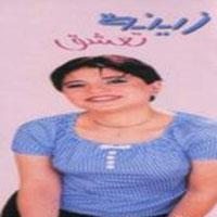 Tashaq album