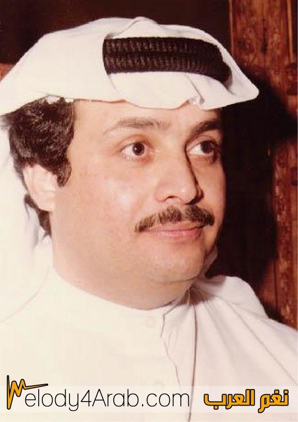 تحميل اغنية رمش عينه محرم فؤاد نغم العرب