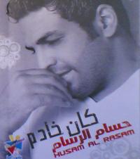Kan Khadem album