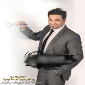 Rah Aktb Ahbk album