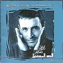 Al Hob Al Mustaheel album