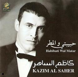 Habibati Wal Matar album