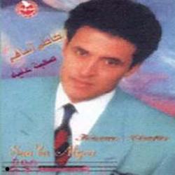Saeba Aleya album