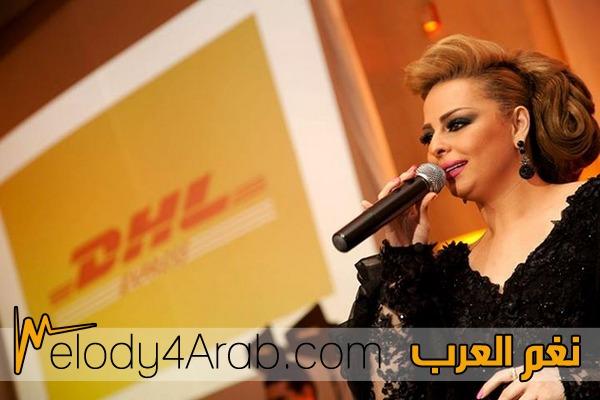 dallana vakhallana arabic song free download