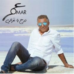 Darej Ya Gazaly album