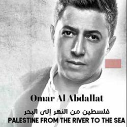 Palestine From The River To The Sea album