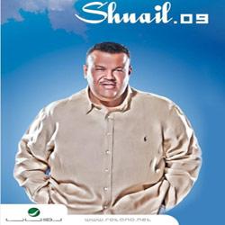 Nabeel Shuiel 2009 album