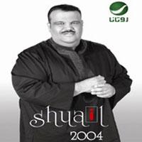 البوم نبيل شعيل 2004