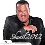 Shuail 2012 album