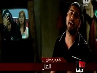 2olo Lely Akal El Haram video