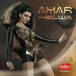 Helwa album