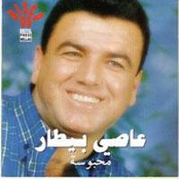 Mahbousa album