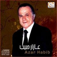 تحميل أغنية believer نغم العرب