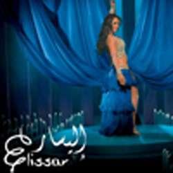Elissar 2009 album