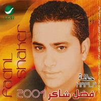 Party 2004 album