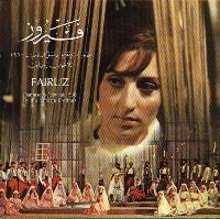 البوم معرض دمشق الدولي 1960