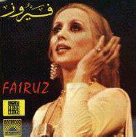 Fairouz album