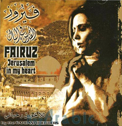 AL MP3 FAIROUZ ZAHRAT TÉLÉCHARGER MADAIN