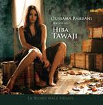 La Bidayi Wala Nihayi album