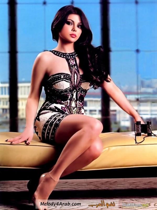 Haifa Wehbe Photos