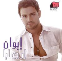 Ergalia album