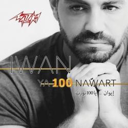 Ya 100 Nawart album